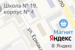 Схема проезда до компании Сбербанк, ПАО в Новом Городке
