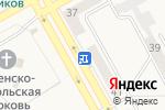 Схема проезда до компании Магазин цветов в Новом Городке