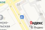 Схема проезда до компании Пиво Сибири в Новом Городке