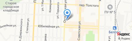 Дом сумок на карте Белово