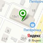 Местоположение компании Экономька
