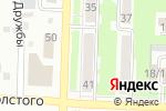 Схема проезда до компании Седьмое небо в Белово