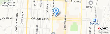 Нуга Бест на карте Белово