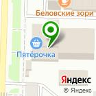 Местоположение компании КОРА