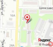 Территориальное управление Центрального района Администрации Беловского городского округа