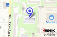 Схема проезда до компании МДОУ КОРАБЛИК в Белове