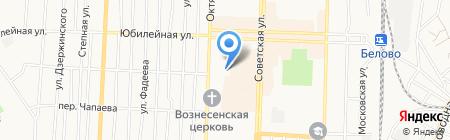 Детский сад №3 на карте Белово