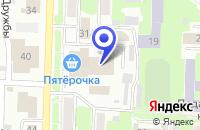 Схема проезда до компании Flower belovo в Белове