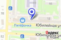 Схема проезда до компании Ф ОТДЕЛЕНИЕ СВЯЗИ ПОЧТА РОССИИ в Белове