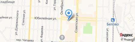 Ломбард АРКОС+ на карте Белово