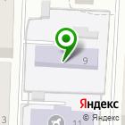 Местоположение компании Детский сад №53, Теремок