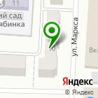 Местоположение компании Центр заказа автозапчастей