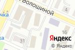 Схема проезда до компании ПРОМЫШЛЕННИК в Белово