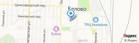 Поликлиника №2 на карте Белово