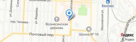 Диагностический кабинет на карте Белово