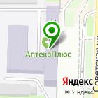 Местоположение компании Детский сад №43, Снежинка