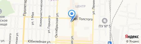 Банкомат Сбербанк России на карте Белово