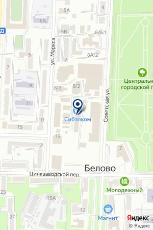 МАГАЗИН АВТОЗАПЧАСТЕЙ ЖЕЛЕЗЯКА на карте Белово