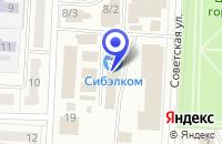 Схема проезда до компании КУЗБАССРАДИО в Белове