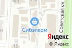 Схема проезда до компании АртЛайф в Белово