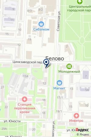 МАГАЗИН ДОМОСТРОЙ на карте Белово