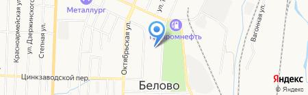 Стоматологический кабинет на карте Белово