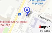 Схема проезда до компании ЮРИДИЧЕСКАЯ ФИРМА ВЕРА ЛЕКС в Белове