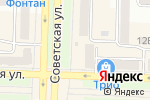 Схема проезда до компании Qiwi в Белово