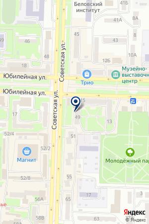 АПТЕКА МИР МЕДИЦИНЫ на карте Белово