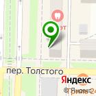 Местоположение компании SofiKo