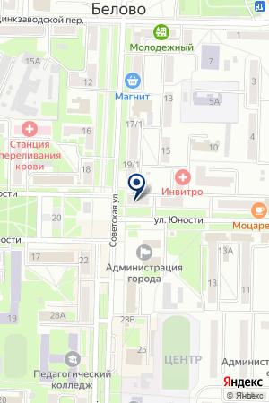 МАГАЗИН КРИСТАЛЛ на карте Белово