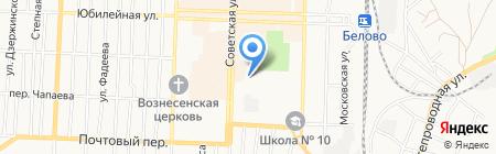 Детский сад №32 Родничок на карте Белово
