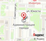 Совет народных депутатов Беловского городского округа
