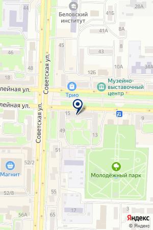 ПАРИКМАХЕРСКАЯ ЛИДИЯ на карте Белово