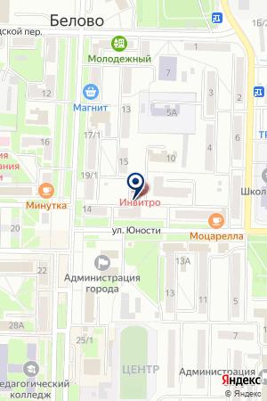 МАГАЗИН ЭЛЕГИЯ на карте Белово