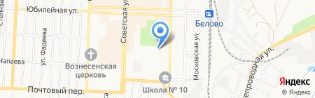 ТРЁШКА на карте Белово