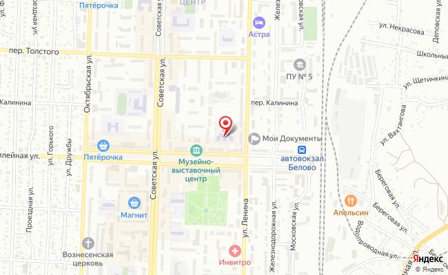 Карта расположения пункта доставки Westfalika в городе Белово