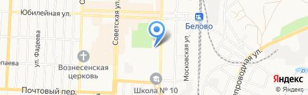 Вита Дент на карте Белово