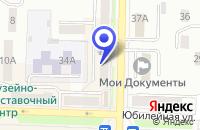 Схема проезда до компании МАГАЗИН КАНЦЛЕР в Белове