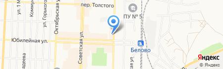 Ломбард-С на карте Белово