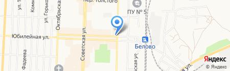 Цветочный магазин на карте Белово
