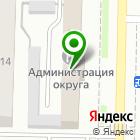 Местоположение компании Управление образования Администрации Беловского муниципального района
