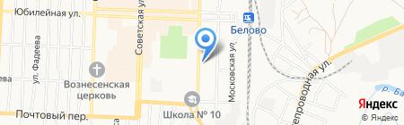 Кузбасская Комиссионная Торговля на карте Белово