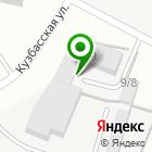 Местоположение компании Lavka