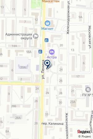 КРЕДИТНЫЙ КООПЕРАТИВ БЕЛОВСКИЙ на карте Белово