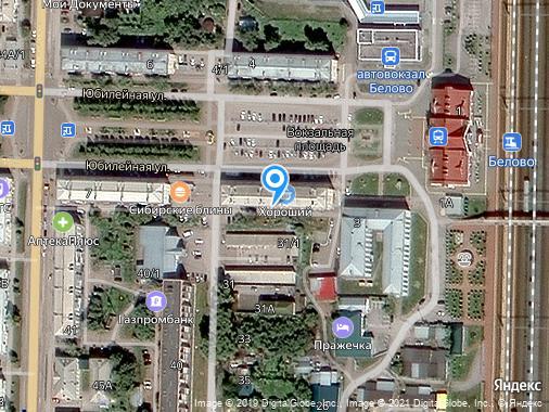 Сдаем 1-комнатную квартиру, 36 м², Белово, улица Юбилейная, 5