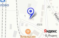 Схема проезда до компании ВОССТАНОВИТЕЛЬНЫЙ ПОЕЗД в Белове