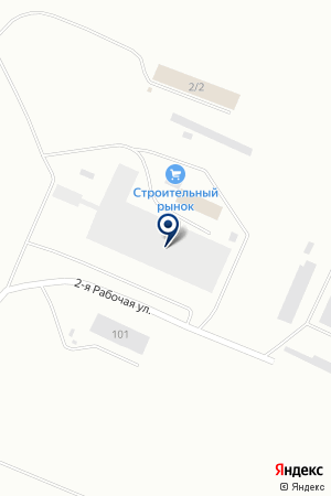 СИСТЕМА ЧИБИС на карте Белово