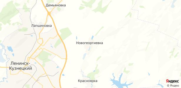 Новогеоргиевка на карте