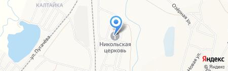 Православный приход Храма Святителя Николая Чудотворца на карте Белово